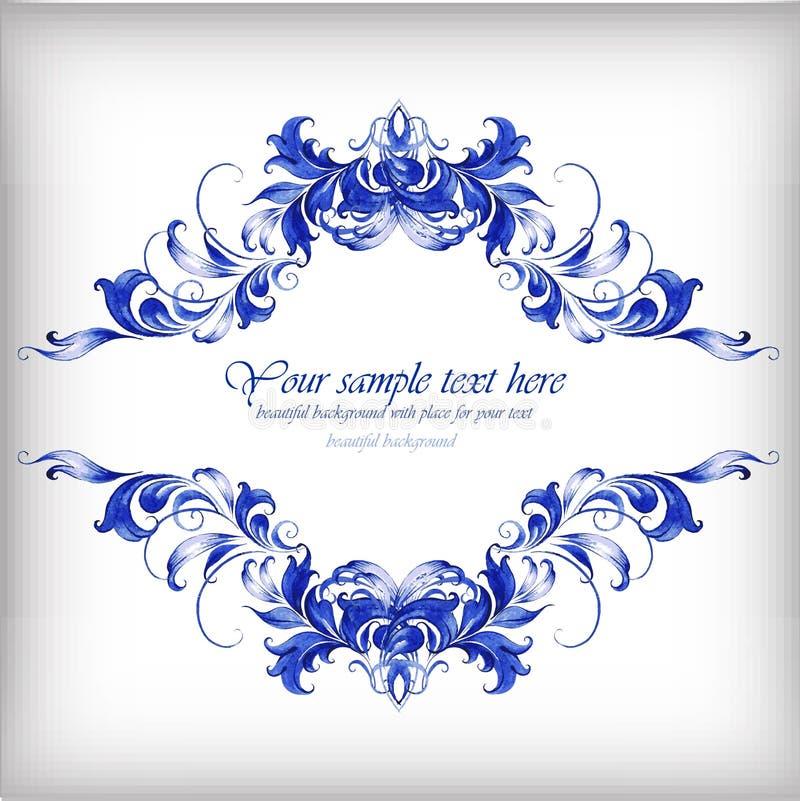 Waterverf blauwe vector backgroundΠstock illustratie