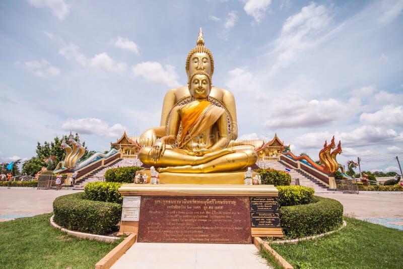 WatMuang AngThong foto de stock royalty free