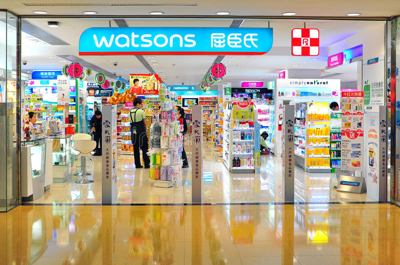 Watson's retail store in hong kong. Watson's, the health and beauty retail division of the hong kong based a.s. watson group that handles the retail sales of royalty free stock image