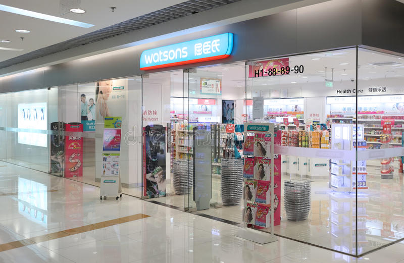Watsons Pharmacy Shop,Cosmetic. View of Watsons pharmacy shop,cosmetic and people royalty free stock images