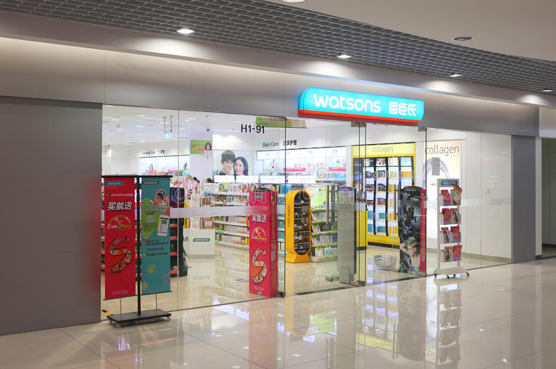 Watsons Pharmacy Shop,Cosmetic. View of Watsons pharmacy shop,cosmetic and people stock images