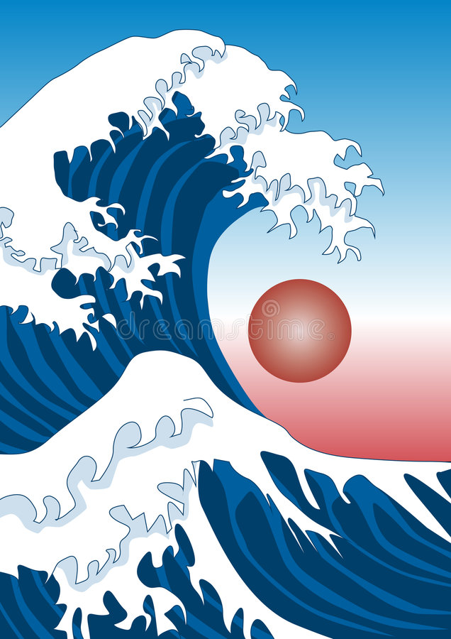 The Wave royalty free illustration