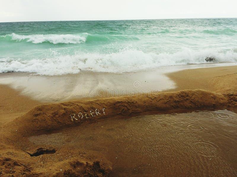 Wave dopo Wave fotografie stock libere da diritti