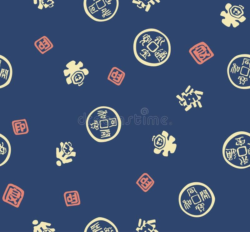 Japanese Blue Geometric Sacred Stamp Seamless Pattern stock illustration