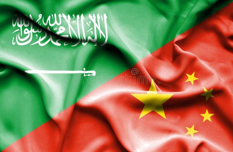 Waving flag of China and Saudi Arabia royalty free illustration