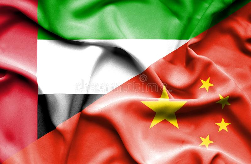 Waving flag of China and United Arab Emirates royalty free illustration
