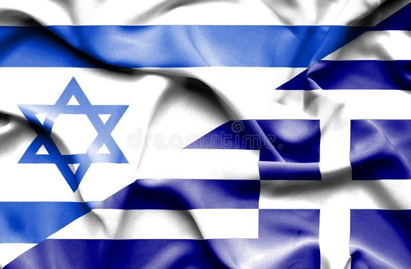 Waving flag of Greece and Israel vector illustration