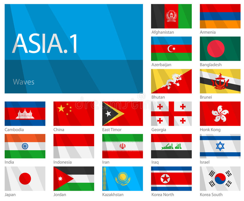 Waving Flags of Asian Countries - Part 1. Design Waves & No Borders. Vector file with 21 waving flags of Asian countries. It contains first part of flags of royalty free illustration