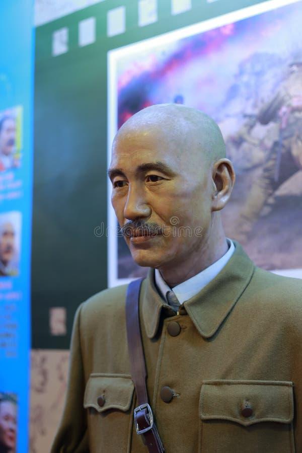 Wax figure of chiang kai-shek. Wax figure of former chinese leader chiang kai-shek(chiangkaishek,jiangjieshi,jiang jieshi royalty free stock photo