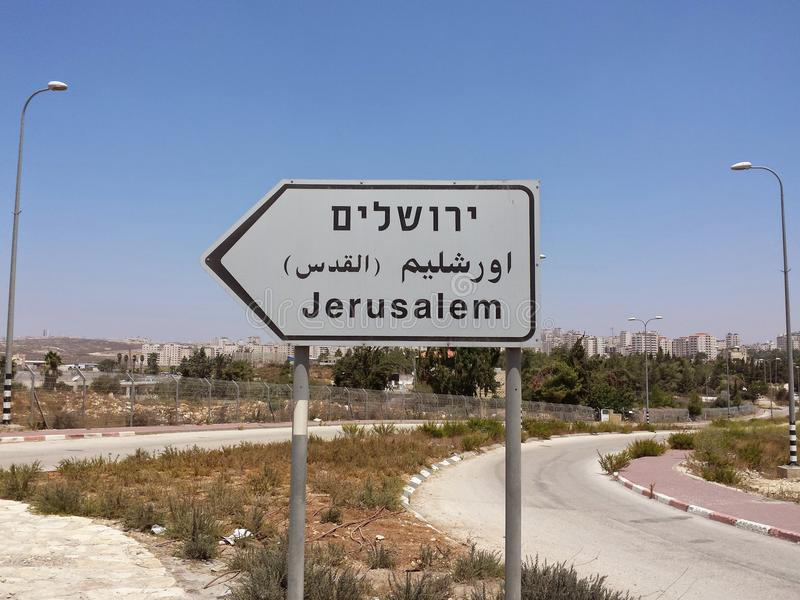 The way to Jerusalem stock photos