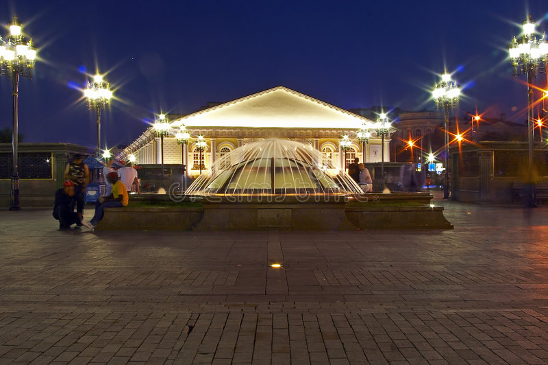 Download Way to Manege stock photo. Image of monument, moscow, cascade - 3003490