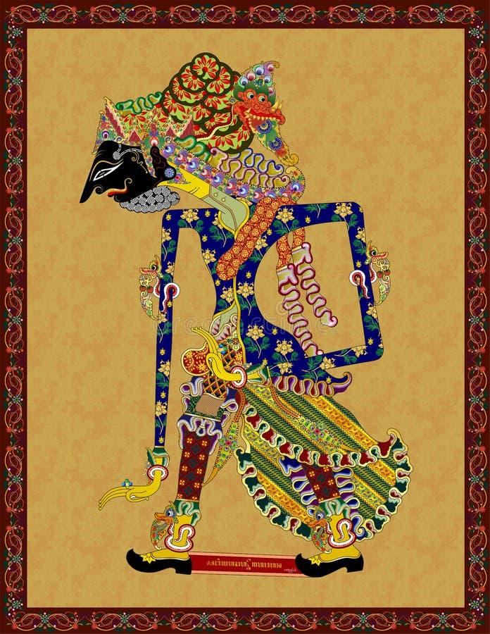 Wayang Kulit Abiyasa vektor illustrationer