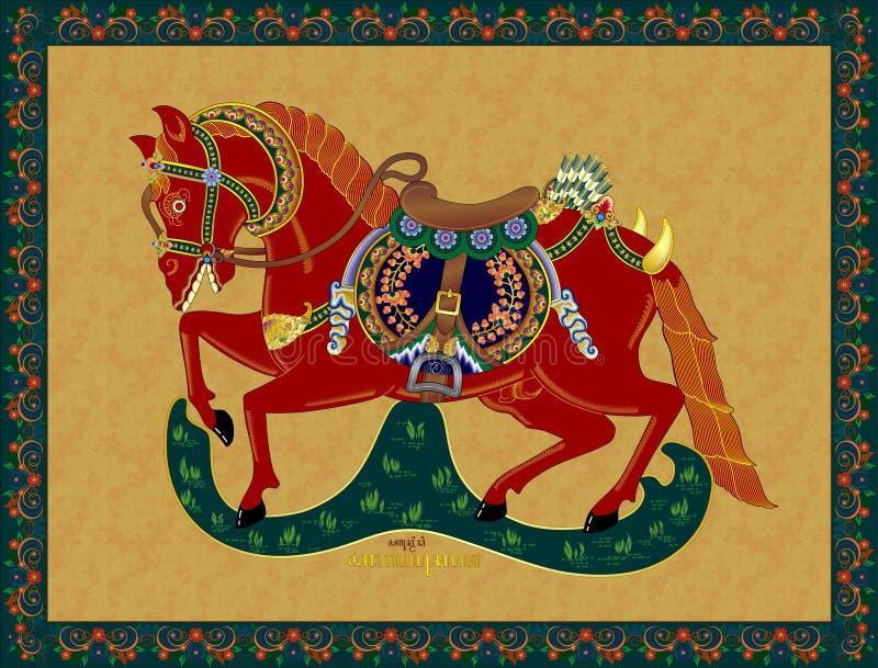 Wayang Kulit do cavalo imagem de stock royalty free