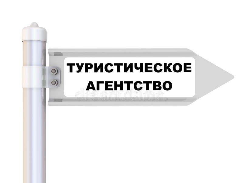 Waymark met het AGENTSCHAP dat van de woordtoerist wordt geëtiketteerd Vertaaltekst: Toeristenagentschap stock illustratie