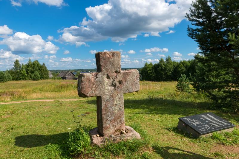 On the way from Varangians to Greeks. Wayside cross. Tver region, Russia. On the way from Varangians to Greeks stock images