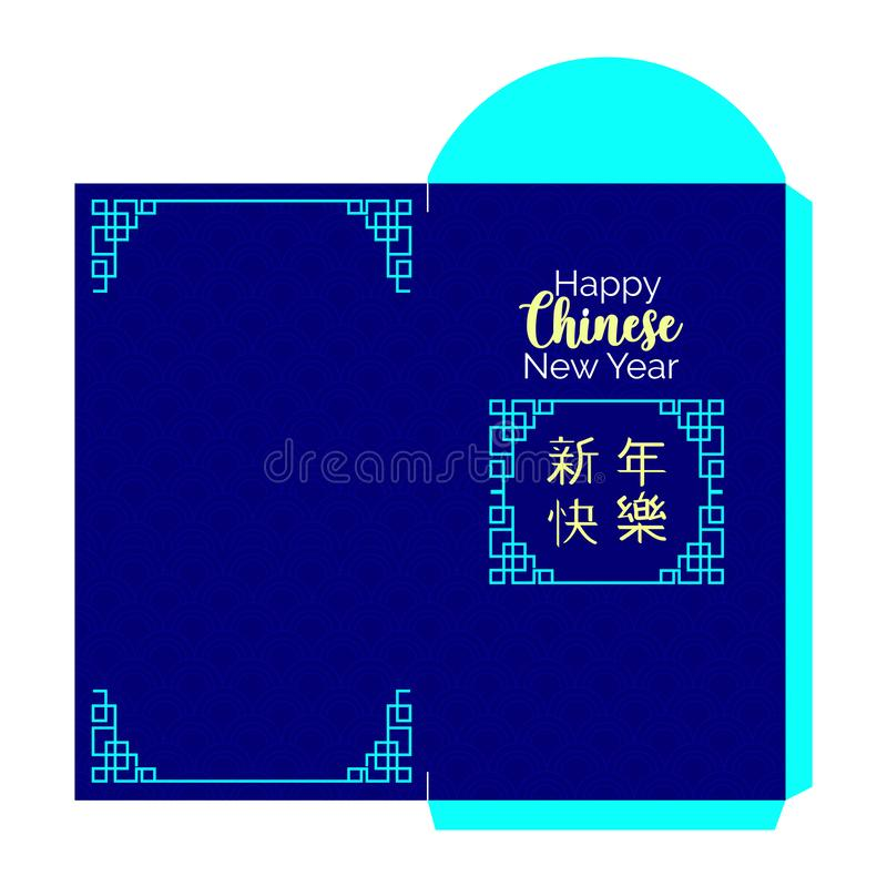 Envelope chinese new year stock photography