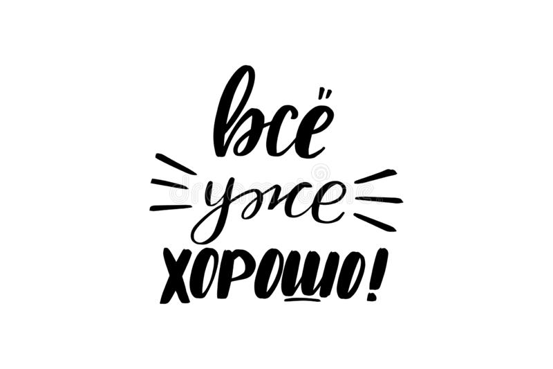 Inspirational handwritten brush lettering vector illustration