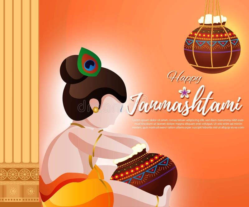 Baby Krishna Stock Illustrations 332 Baby Krishna Stock Illustrations Vectors Clipart Dreamstime