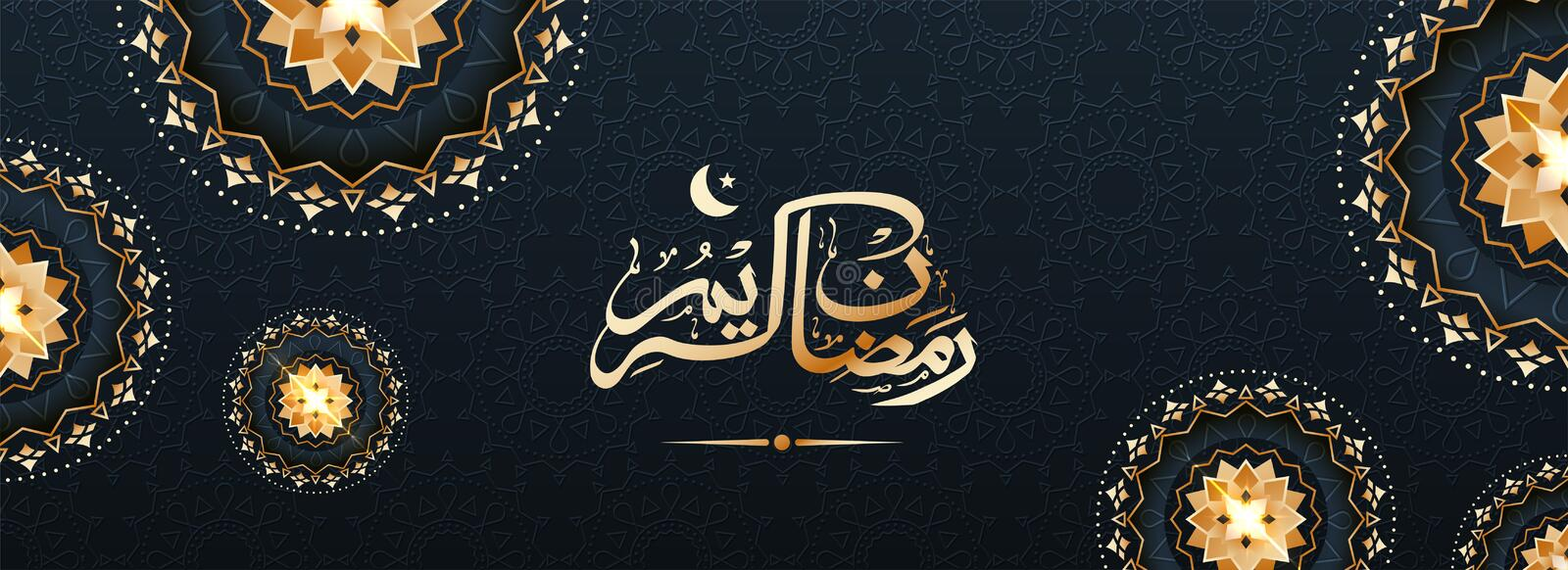 Web header or banner design with floral pattern and stylish Arabic calligraphy text of Ramadan Kareem. stock illustration