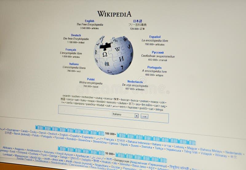 Web site di Wikipedia fotografia stock libera da diritti