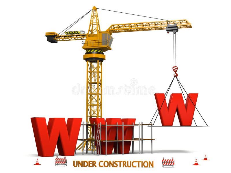 Web site do edifício ilustração do vetor