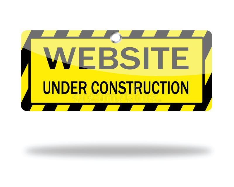 Web site im Bau (Vektor) lizenzfreie abbildung