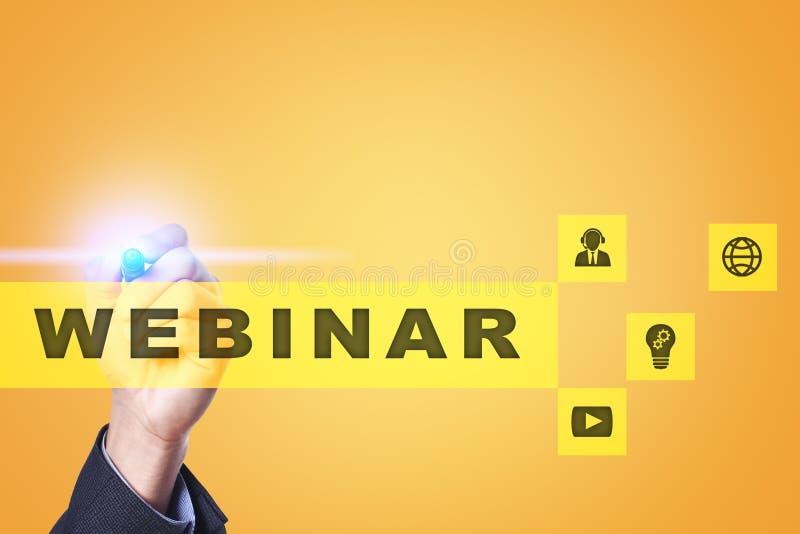 Webinar 电子教学,网上教育概念 私有的发展 虚拟的屏幕 向量例证