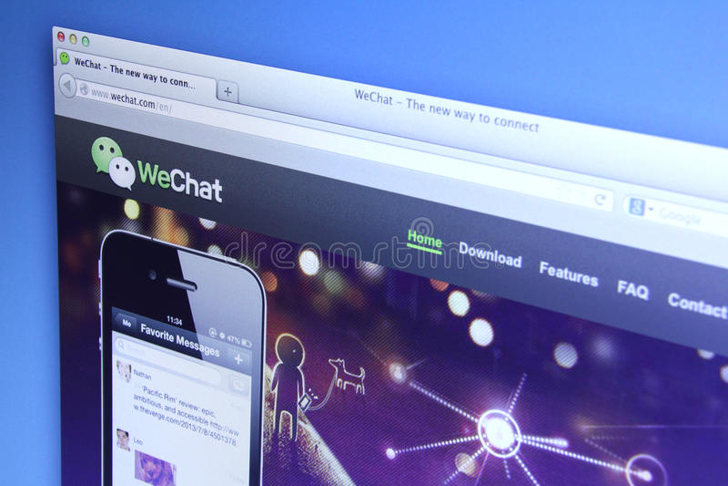WeChatwebpagina royalty-vrije stock afbeelding
