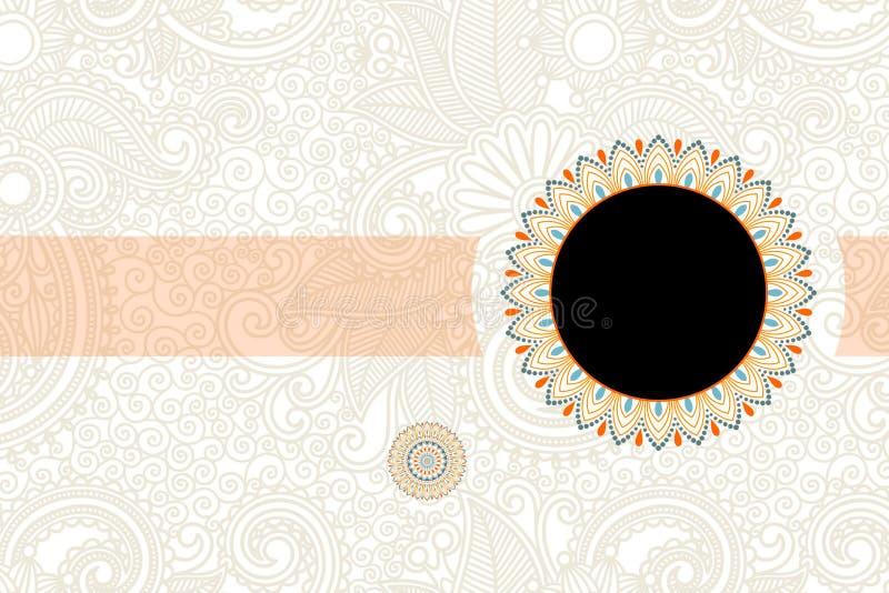 Wedding Album Cover Design Background Photo Frames Stock Illustration Illustration Of Gallery Isolated 159732918