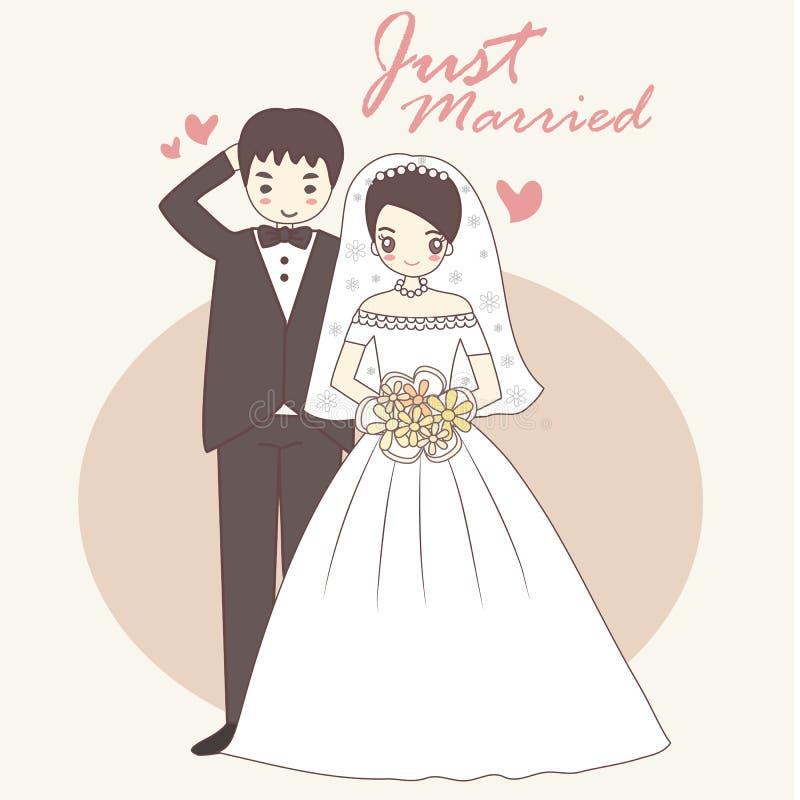Wedding Card Invitation Royalty Free Stock Image