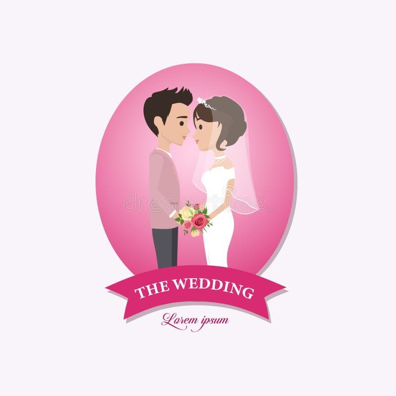 Wedding elements set 3 royalty free illustration