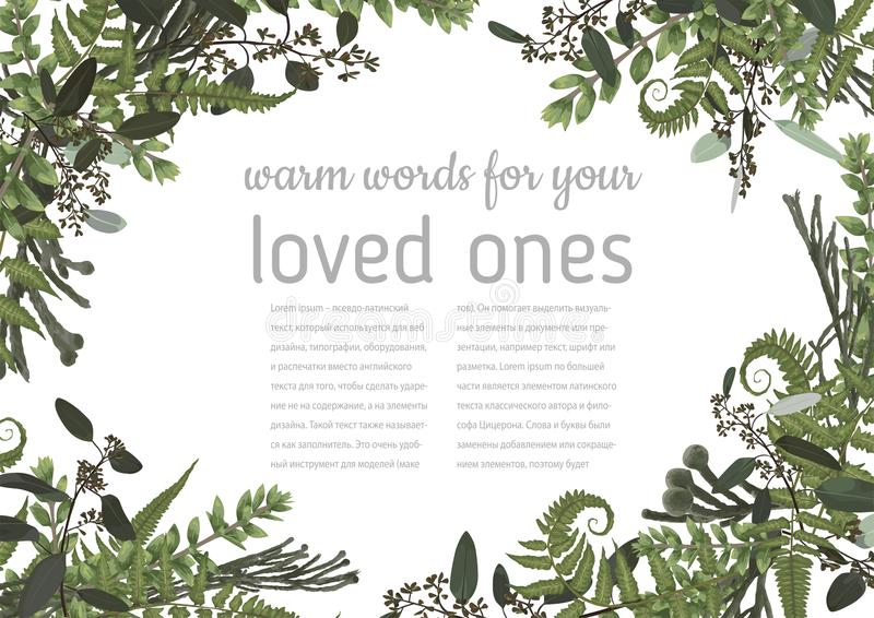 Wedding invitation, beautiful greeting card, vector watercolor banner. Angled frame with green eucalyptus leaves, brunia, boxwood. Rose and forest fern stock illustration