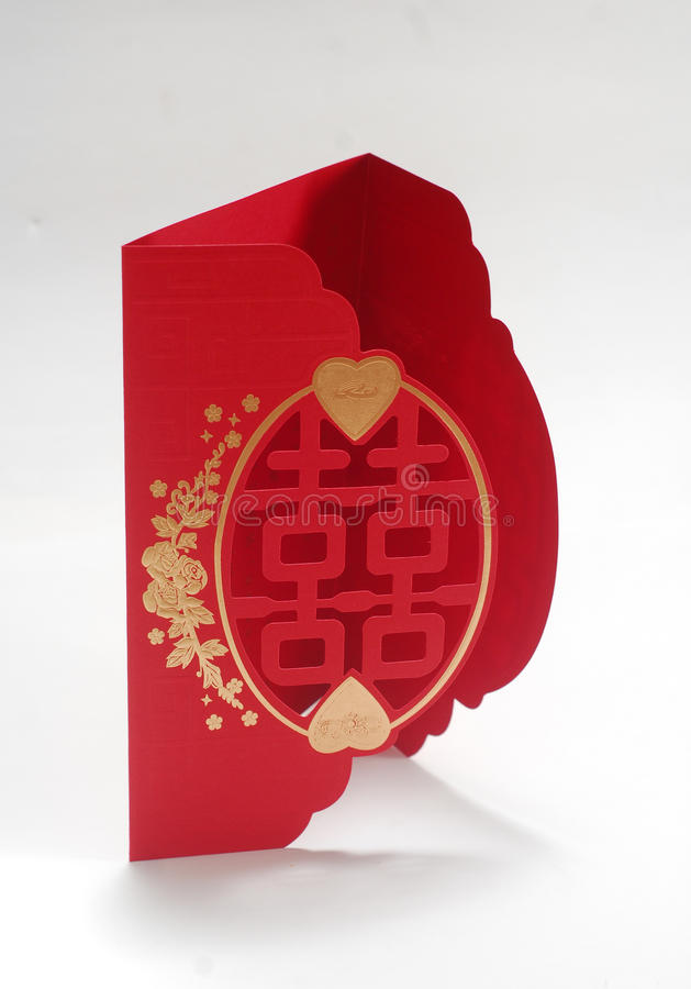 Wedding invitation card. Chinese red greeting invitation card royalty free stock photo
