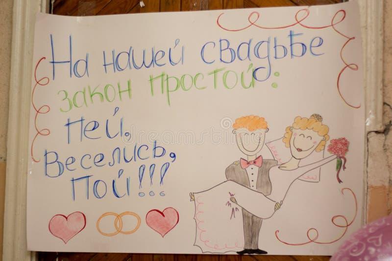 Wedding jokes in Russia in Sochi. Armenian wedding royalty free stock photos