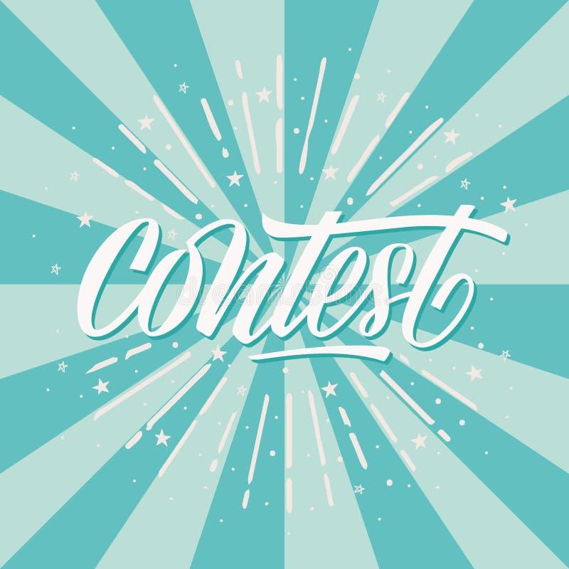 wedstrijd royalty-vrije illustratie