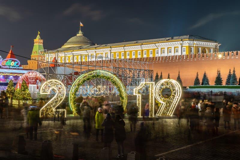 Weergeven van de Kerstmis en Nieuwjaardecoratie in het Rode Vierkant royalty-vrije stock afbeeldingen