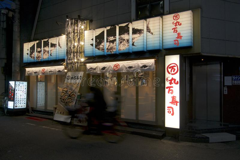 Weergeven van een typisch Japans Sushirestaurant bij nacht in Osaka, Japan royalty-vrije stock foto