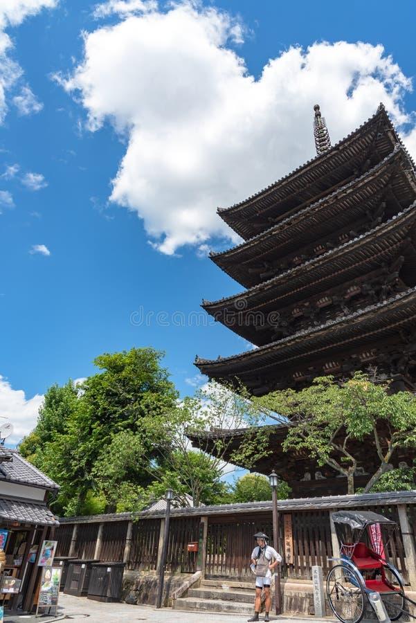 Weergeven van yasaka-Dorigebied met Hokanji-de Pagode van tempelyasaka royalty-vrije stock afbeelding