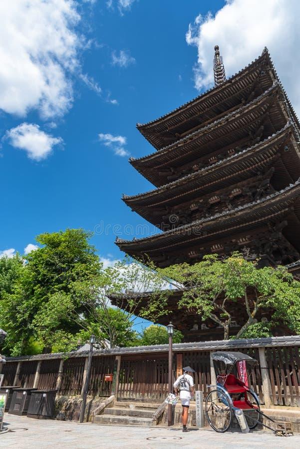 Weergeven van yasaka-Dorigebied met Hokanji-de Pagode van tempelyasaka stock afbeeldingen