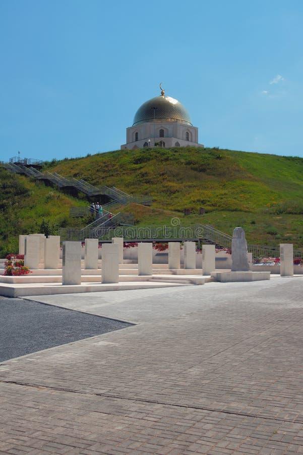 Weg aan gedenkwaardige teken` Goedkeuring van Islam ` Bulgaars, Rusland stock afbeeldingen