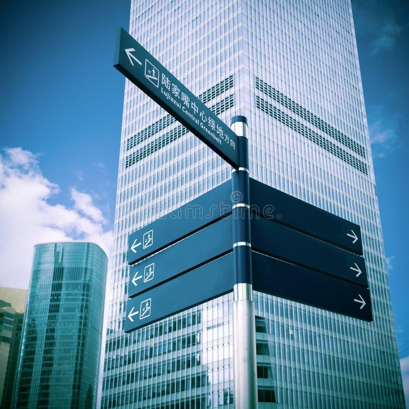 Wegweiser in Shanghai lizenzfreie stockfotografie