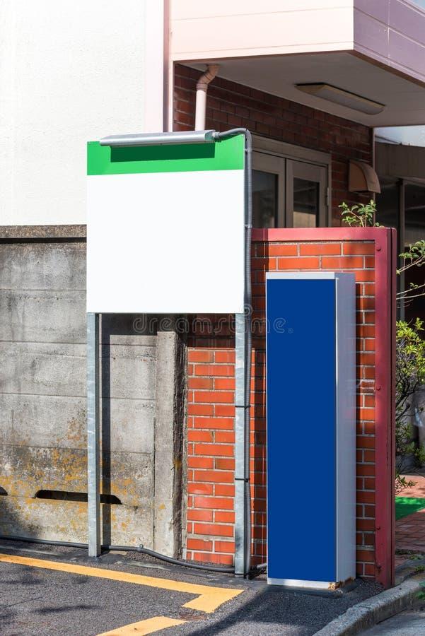 Weiße Fahne auf der Stadtstraße, Tokyo, Japan Feld für Text vertikal lizenzfreies stockbild