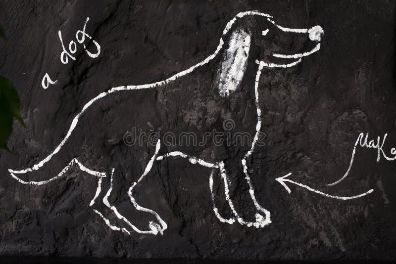 Weiße Malerei auf einer schwarzen Wand vektor abbildung