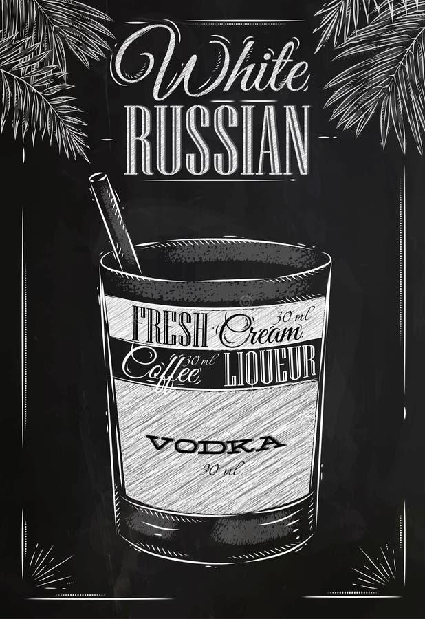 Weiße russische Cocktailkreide lizenzfreie abbildung