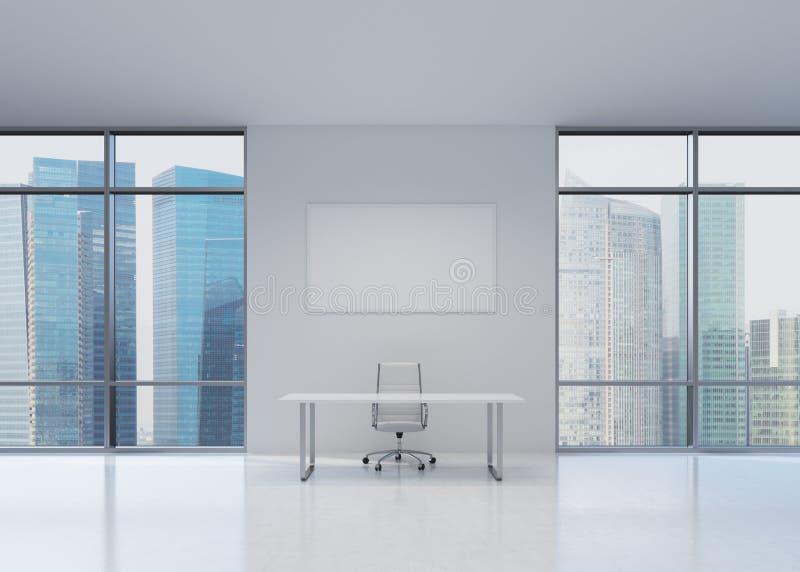 Weißes Büro vektor abbildung