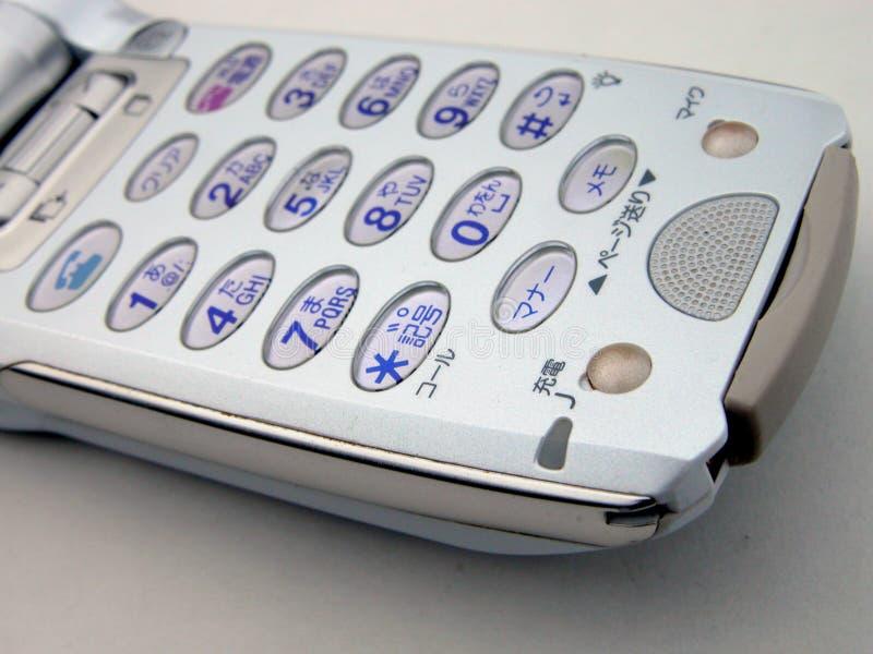 Weißes handliches Telefon lizenzfreie stockfotografie