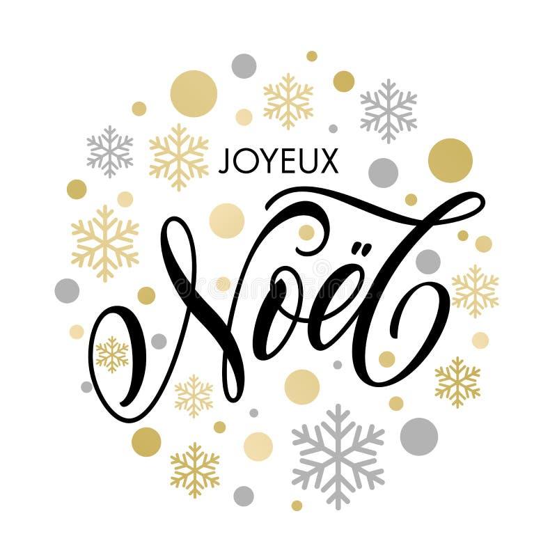 Weihnachten in der Textverzierung Franzosen Joyeux Noel für Grußkarte lizenzfreie abbildung