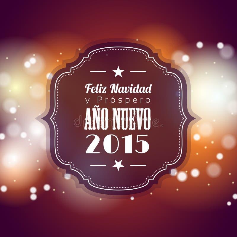 Weihnachts- und des neuen Jahresgrußkarte 2015 mit abstraktem bokeh Ba lizenzfreie abbildung