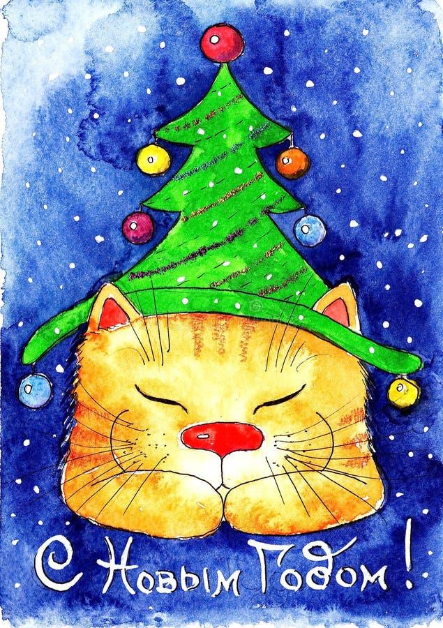 Weihnachtsbaum und Schlafenkatze, die Aufschrift in russischem ` guten Rutsch ins Neue Jahr ` Gouache auf Papier Naive Kunst Abst lizenzfreie abbildung