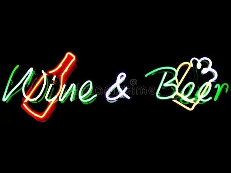 Wein u. Bier lizenzfreie stockfotografie
